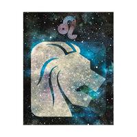 Leo Cerulean Nebula
