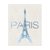 Paris: Eiffel Tower