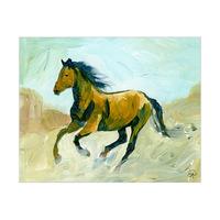 Apache Horse Alpha