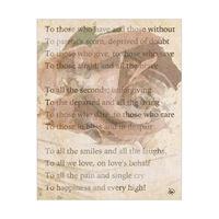 Poetry Novel Alpha