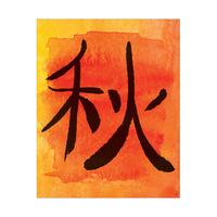 Mandarin Autumn