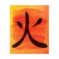 Mandarin Flame