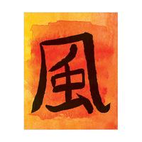 Mandarin Wind