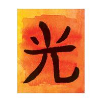 Mandarin Light