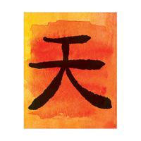 Mandarin Heaven